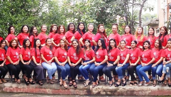Mrs. Nepal Icon 2017